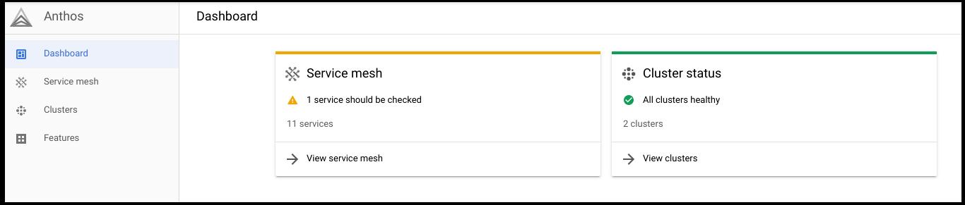 Anthos 信息中心的屏幕截图