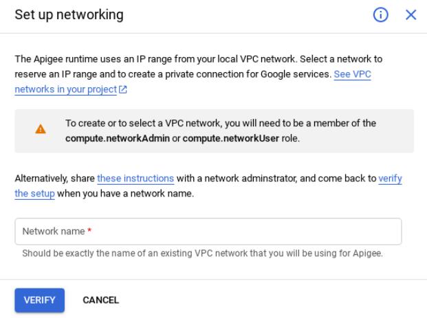 관리자를 위한 추가 링크로 네트워킹 설정
