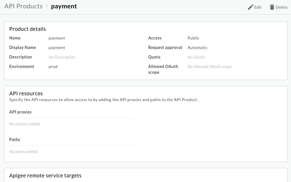 API 제품 세부정보