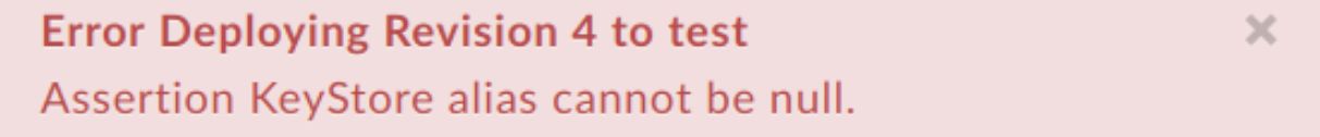 테스트할 버전 4를 배포하는 중에 오류가 발생했습니다.