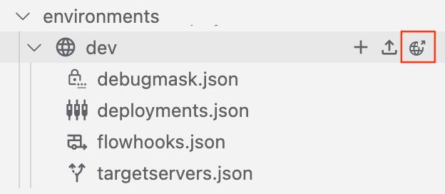 Deploy icon displays when you position the cursor over dev environment folder
