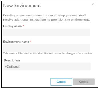 新しい環境を定義するダイアログ ボックス