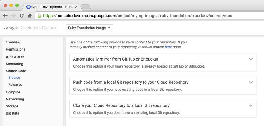 Cloud Console でソースコードを閲覧する方法の画面。