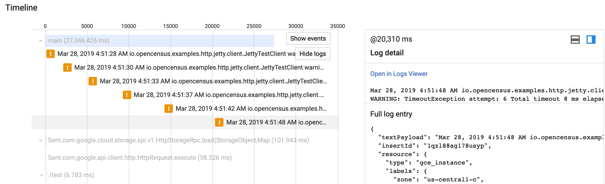 HTTPRequest オブジェクトのトレース例。