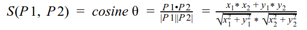 Formule de similarité cosinus