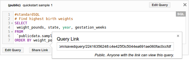 公开查询共享链接