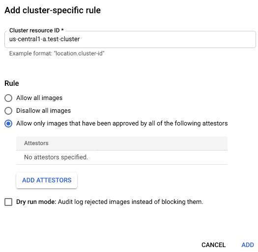 クラスタ固有ルールの追加ウィンドウのスクリーンショット