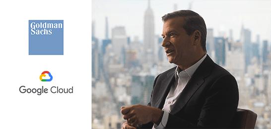 Google Cloud と Goldman Sachs