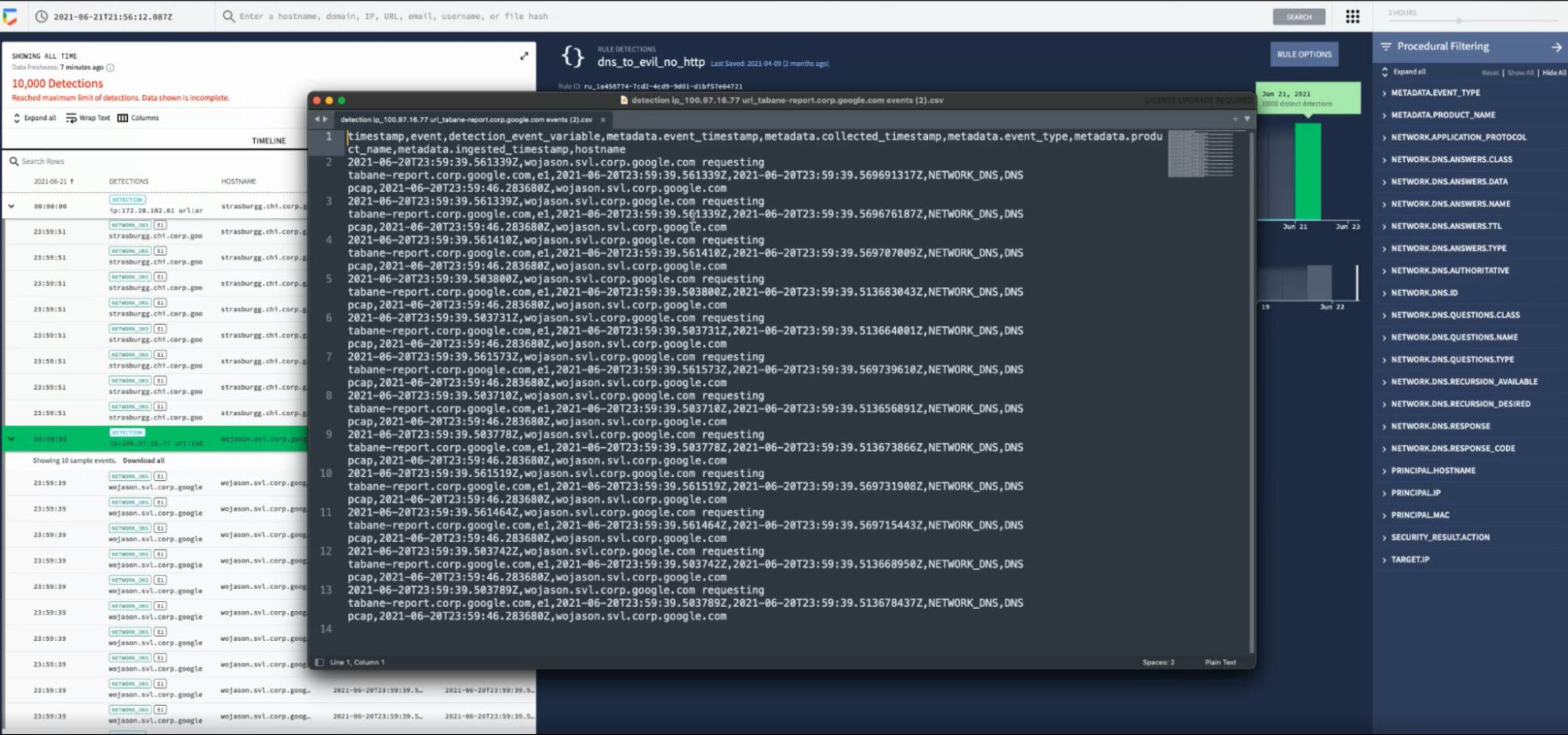 事件示例 CSV 文件