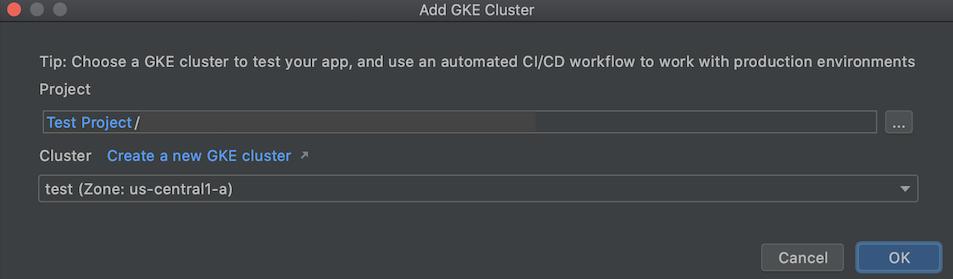プロジェクトとクラスタ名のフィールドを含む Kubernetes Explorer ダイアログを使用した GKE クラスタの追加