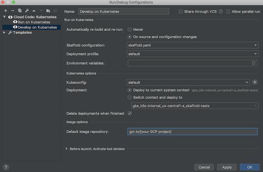 Especificación del repositorio predeterminado de la imagen en la configuración del objetivo de ejecución