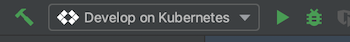 Kubernetes クラスタの開発サイクルの開始