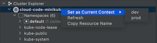 Kubernetes Explorer で複数のコンテキストのリストからアクティブなクラスタを選択して設定する