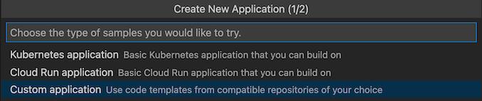 사용할 샘플 유형을 묻는 메시지가 표시되면 커스텀 애플리케이션 옵션을 사용할 수 있습니다.