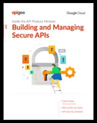 安全な API の構築と管理