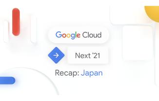 Next '21 Recap: JAPAN 11 月 24、25 日に開催決定!