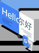 Schnelle, dynamische Übersetzung, die auf Ihren Inhalt zugeschnitten ist