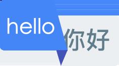 Translation API artwork