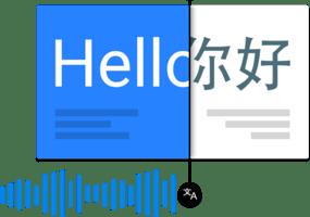 Use Natural Language Search