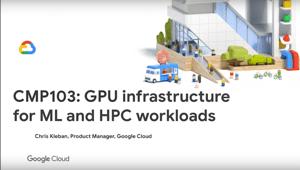 ML および HPC ワークロードで使用する、GCP 上の GPU インフラストラクチャ