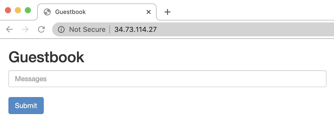 Container Engine で実行しているゲストブック