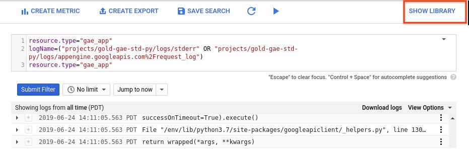 保存済みの検索条件のライブラリ
