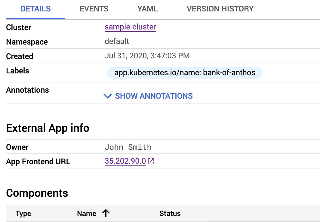 IP 주소에는 앱 프런트엔드 URL 라벨이 지정됩니다.