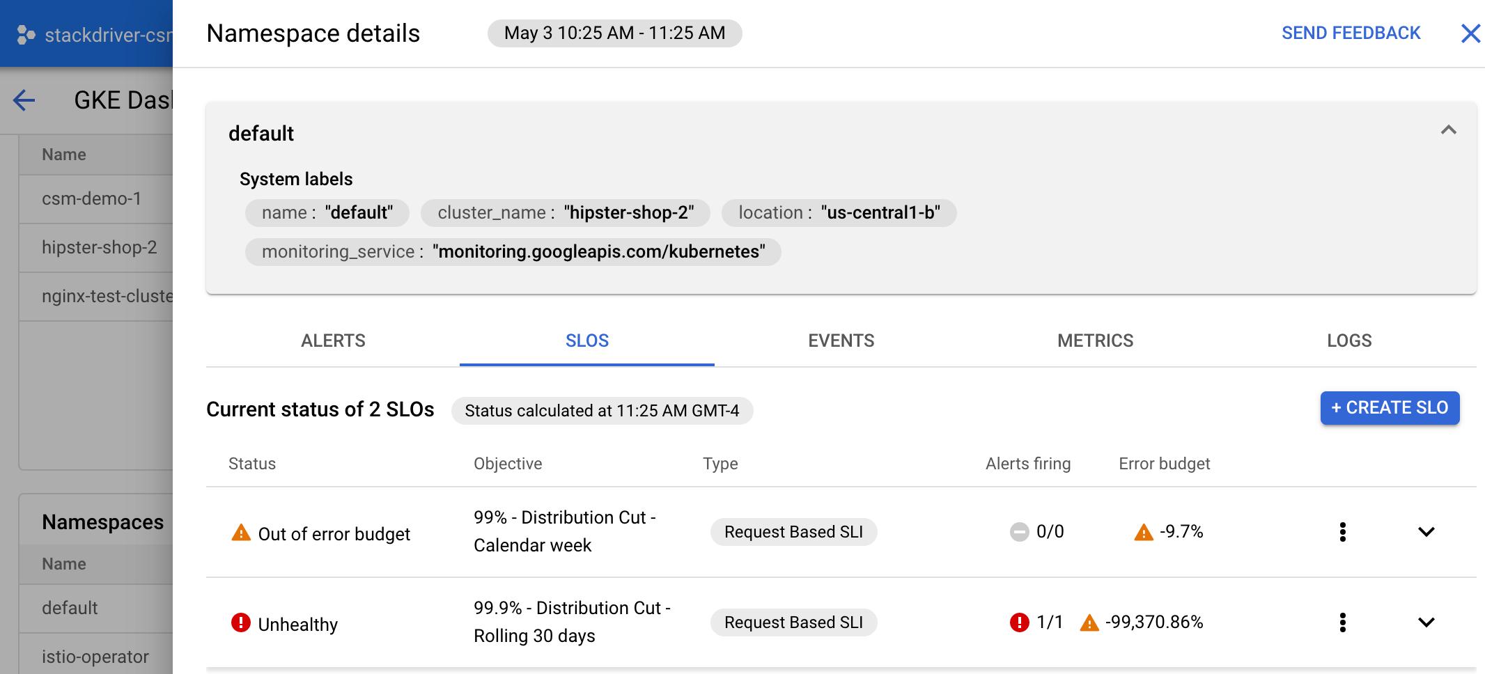 在详细信息面板中显示 SLO 标签页。