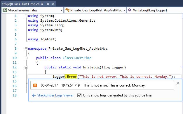 ログエントリのリンクからアクセスしたソースコードを示す画像