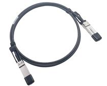 Ein Foto mit einem QSFP+Twinax-Kupfernetzwerkkabel
