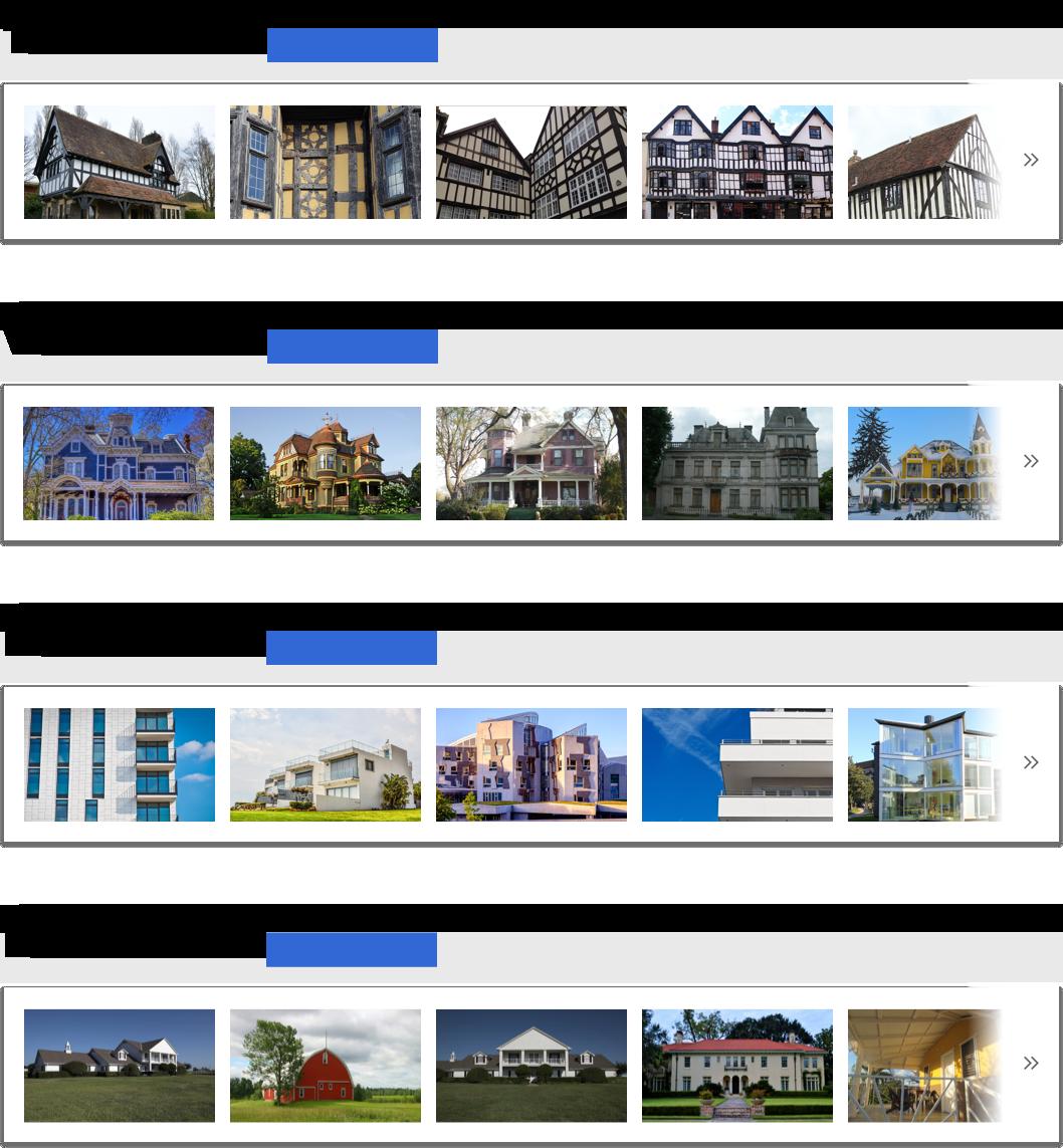 4가지 유형의 건축에 대한 학습 이미지 사진