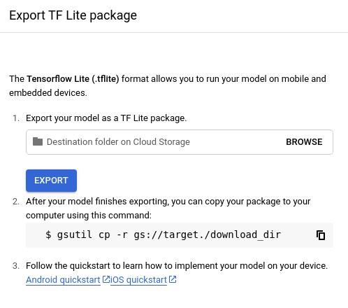 更新后的导出 TF Lite 模型选项