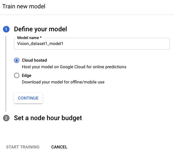 トレーニング用のモデル セクションを定義する