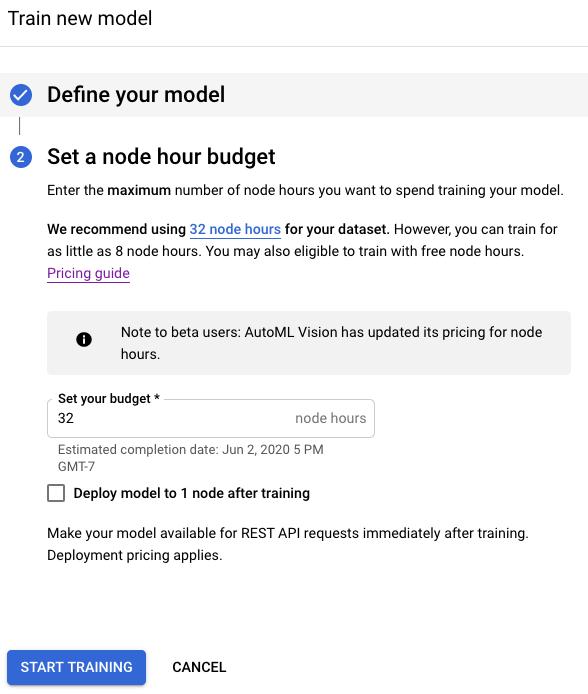 Edge モデルのトレーニング