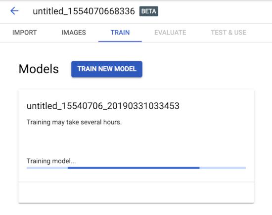 モデル トレーニングの開始ページ